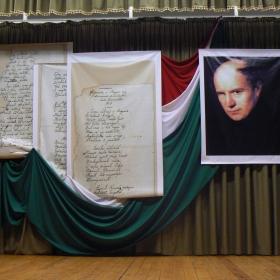 Magyar Kultúra Napja 2015